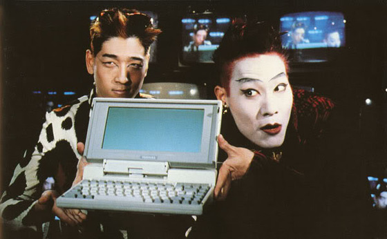 Razor and Blade from Hackers Hack the Planet